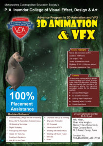 3D animation courses in Pune