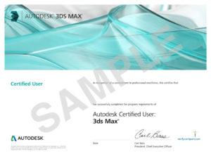 Autodesk-3D MAX Certificate