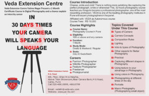 Photography Cetificate Course (Mg road camp)